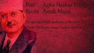 GHAIR KI BAATON KA AAKHIR | AGHA HASHAR KASHMIRI