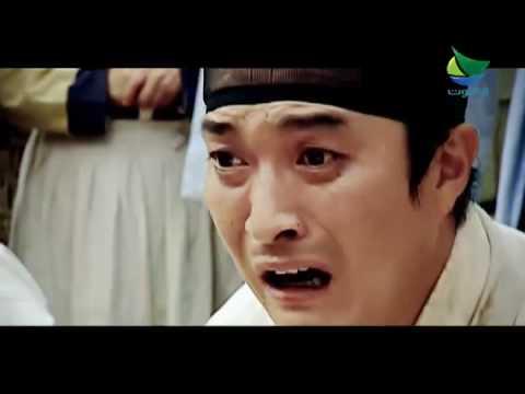 اعلان المسلسل الكوري