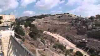 Where Was King David Buried?