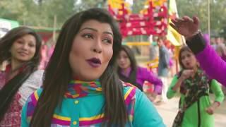 Baishakhi new song by Rani sheikh   pohela boishakh song   Bangla new song full HD 2017   YouTube