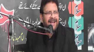 Christian ko kya jawab dou gay Qustion Allama Riaz Hussain Rizvi