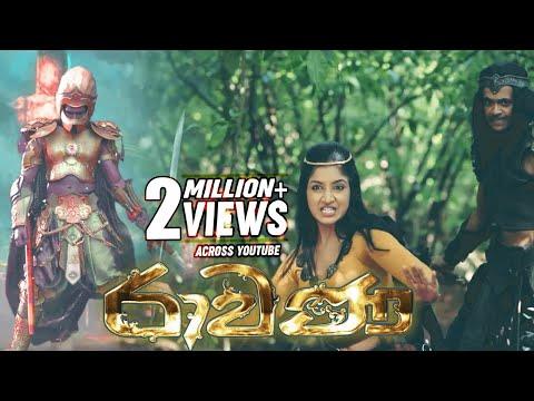 Xxx Mp4 Ravana රාවණ Teledrama Song Viraj Bathiya Amp Poorna Sachinthana 3gp Sex