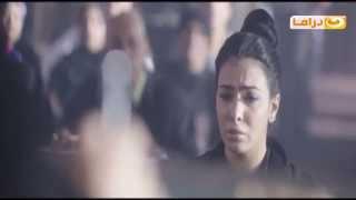 Ibn Halal Series | مسلسل إبن حلال | مشهد شهادة صديقة يسر بإن حبيشة هو القاتل وعودتة للسجن