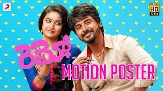 Remo Telugu Motion Poster   Sivakarthikeyan, Keerthi Suresh   Anirudh Ravichand