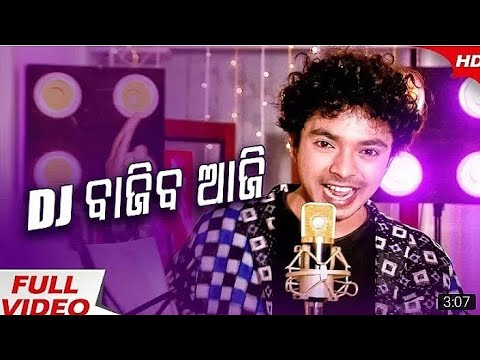 Xxx Mp4 Dj Bajiba Aji New Odia Song Mantu Churia Present By Sidharth TV All In One Production 3gp Sex