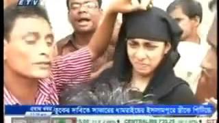 Bangla Crime Program Ekusher Chokh Vondo Tiger Baba/কবিরাজের নামে ভন্ডামি