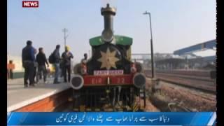 दुनिया के सबसे पुराने भाप इंजन से चलने वाली फेयरी क्वीन ट्रेन फिर से पटरियों पर