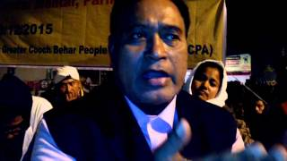 Pahal a milestone कूचबिहार के लोग के साथ धोका कर रही है सरकार : राजा अनंता रॉय