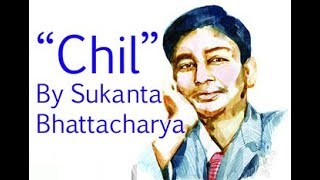 Chil By Sukanta Bhattacharya (Bengali Poem) Irony poem