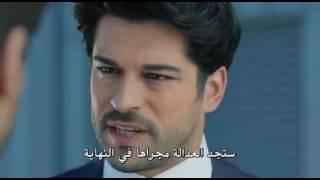 مسلسل حب أعمى Kara Sevda - إعلان الحلقة 32 مترجمة للعربية