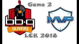 BBQ vs MVP Highlights Game 1 LCK Summer 2018