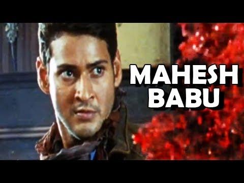 Xxx Mp4 Mahesh Babu S Best Fight Action Dialogue Scenes Compilation Video 3gp Sex