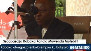 Kabaka atongozza enkola empya ku bakyala