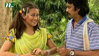 Bangla Natok - Ronger Manush | Episode 79 | A T M Shamsuzzaman, Bonna Mirza, Salauddin Lavlu