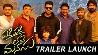 Padi Padi Leche Manasu Trailer Launch | Sharwa | Sai Pallavi | Hanu Raghavapudi