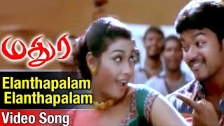 Elanthapalam Elanthapalam Video Song | Madurey Tamil Movie | Vijay | Sonia Agarwal | Vidyasagar