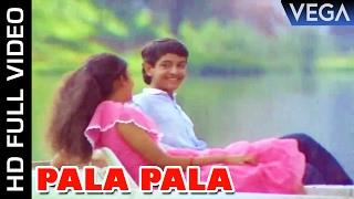 Kodai Mazhai Tamil Movie Video Song | Pala Pala Video Song | Ilayaraja Superhit