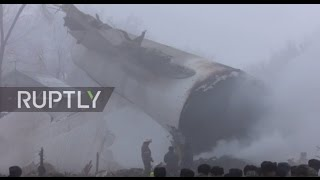Kyrgyzstan: Bodies recovered from deadly Turkish cargo plane crash *GRAPHIC*