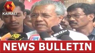 News @ 1 PM : നിപ്പാ വൈറസ് ബാധിച്ച രണ്ട് പേര് കൂടി മരിച്ചു    22nd May 2018