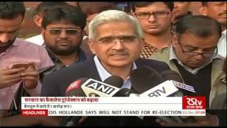 Hindi News Bulletin | हिंदी समाचार बुलेटिन – Dec 03, 2016 (7 am)