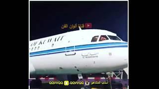 جديد شاهد اللحظة الاولى لنقل جثمان الفقيد #عبدالحسين_عبدالرضا ووصولها الى الكويت