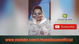 Munni ka surprise #eppisode10