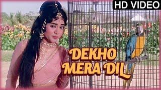 Dekho Mera Dil Full Song (HD) | Suraj Songs 1966 | Shankar Jaikishan Songs | Vyjayanthimala Hits