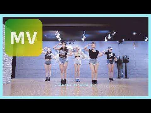 林明禎 MinChen《T.O.U》官方舞蹈版 Official Dance Video 【HD】