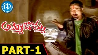 ammobomma full movie video 3gp mp4 flv hd download