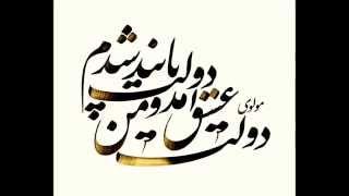 Persian Alphabet by Setareh الفبای فارسی