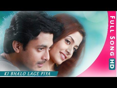 Xxx Mp4 Ki Bhalo Lage Pia Nil Aakasher Chandni Jishu Jeet Koel Love Song Bengali Movies Songs 3gp Sex
