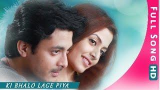 Ki Bhalo Lage Pia | Nil Aakasher Chandni | Jishu | Jeet | Koel | Bengali Movies Songs