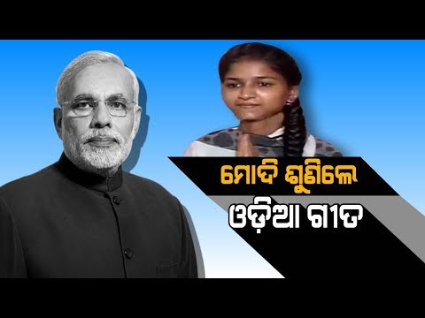 Xxx Mp4 D Prakash Rao His Students Share Their Experience Of Meeting With PM Modi 3gp Sex