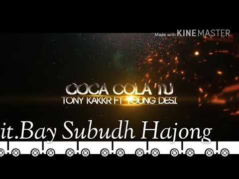 Xxx Mp4 New Hajong Song Video HD Hindi 2018 3gp Sex