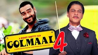 Shah Rukh and Ajay Devgan in Golmaal 4