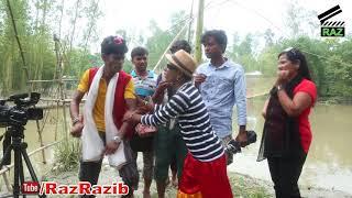 নায়ক নায়িকার তারছেড়া শুটিং I Nayok Naykar Tarcera Shooting I Tar Cera Vadaima I Bangla Comedy 2017