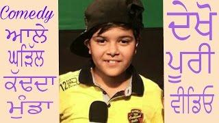 Child Artist- Anmol verma live at NCM (Mohali)
