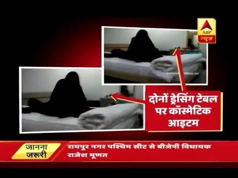 Xxx Mp4 Know The Truth Behind Viral Sex CD Of Chattisgarh Minister 3gp Sex