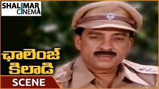 Challenge Khiladi Movie || Police Officer Interrogating Sri Priya || Shalimarcinema