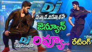 Duvvada Jagannadham Movie Public Review | Dj Movie Public Response | Allu Arjun | Pooja Hegde