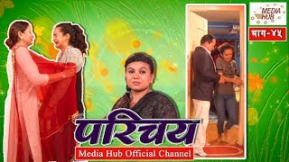 Prichaya, Episode-45, 16-September-2018, By Media Hub Official Channel