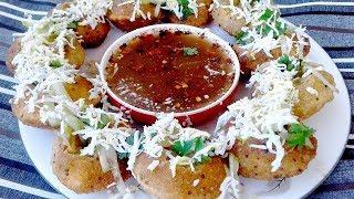 সহজ ফুচকা তৈরীর রেসিপি - Bangladeshi Fuchka Rannar Recipe - Bengali Street Food Fuchka/Fuchka Recipe