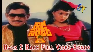 Back 2 Back Full Video Songs | Rowdy No.1 | Krishna | Radha | Sharadha | ETV Cinema