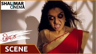 Tripura Movie ||  Climax  Horror Scene || Naveen Chandra, Swathi Reddy || Shalimarcinema