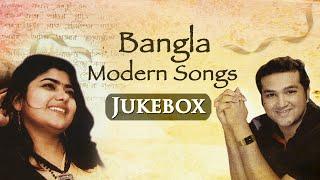 Bengali Modern Songs by Arnab & Rimita - Bangla Hits (AUDIO JUKEBOX)