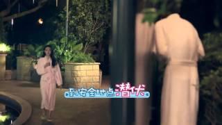 [Eng Sub]我们相爱吧 We are in love  Kimi Qiao & Xu Lu  Ep 5