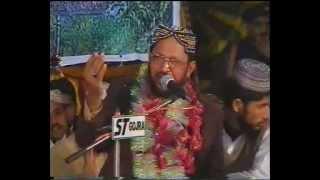 naat Shabir Ahmad Gondal =Rukhe Sarkar Sa Koi ( TFDS ) gojra
