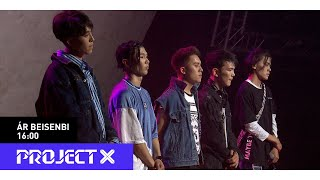 Project X - Ep.6