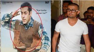 দোষ করলেন সনু নিগম আর গলায় জুতা পরলেন সালমান খান??Salman Khan Latest News