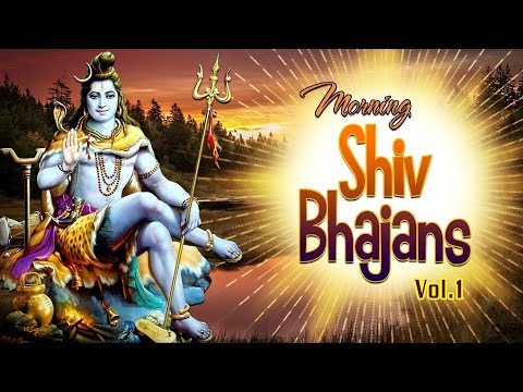 Xxx Mp4 Morning Shiv Bhajans Vol 1By Hariharan Anuradha Paudwal Udit Narayan I Full Audio Songs Juke Box 3gp Sex
